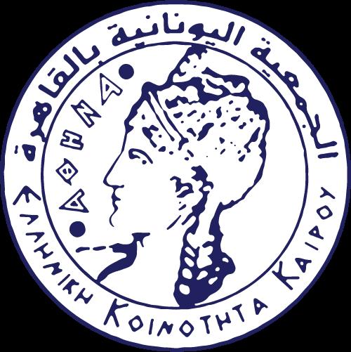 Ελληνική Κοινότητα Καΐρου logo